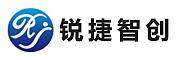 锐捷智创(浙江)机械科技有限公司